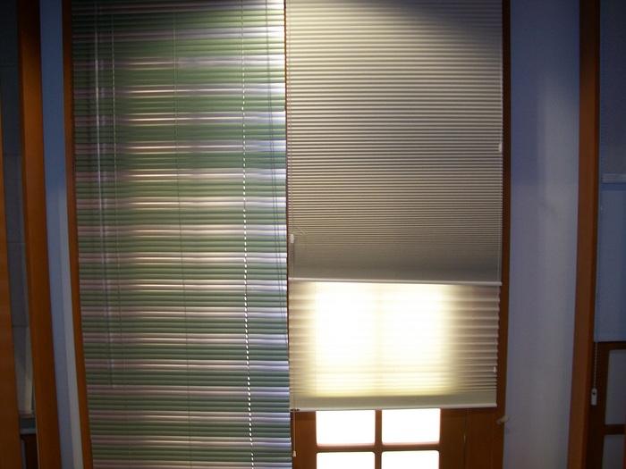 Cortinas y persianas decoracion - Decoracion de persianas ...